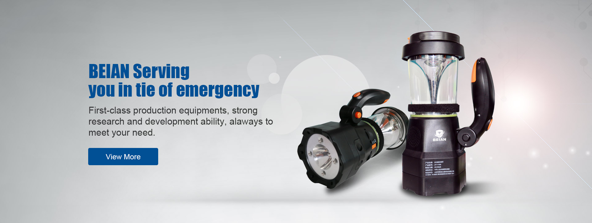 LED Multi-Function Lighting Products