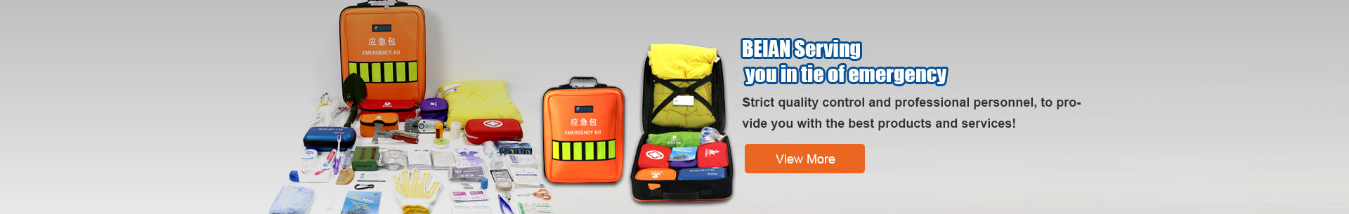 Emergency Kits Series Products