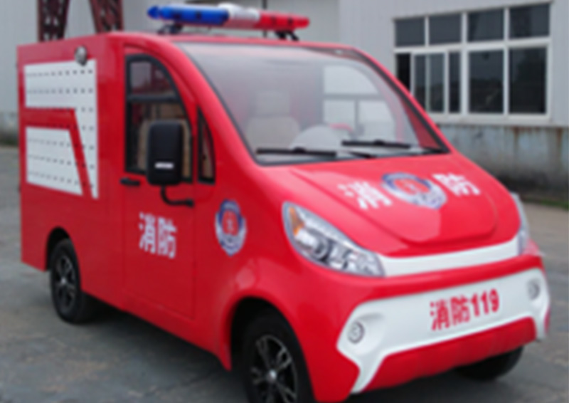 BA-XFC-001 Fire-fighting Truck The configuration of a New Style, Two-Seat, And Closed Type Fire-Fighting Truck