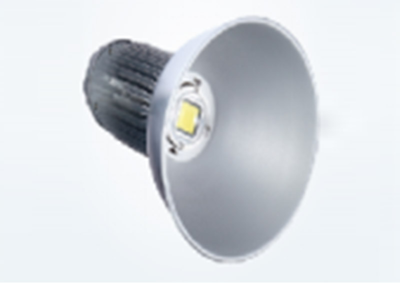 BA-LED-518 LED Maintenance-Free Energy-Saving Hanging Lights