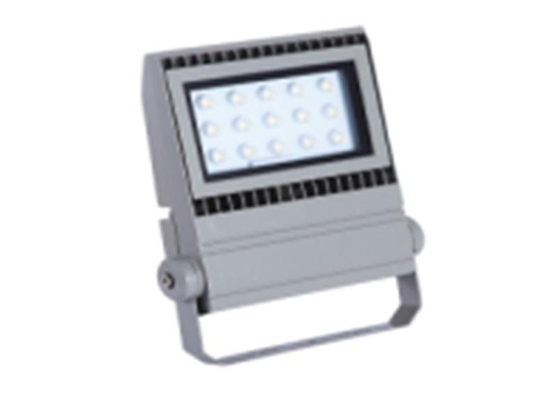 BA-LED-812/813 LED Maintenance-Free Energy-Saving Floodlights
