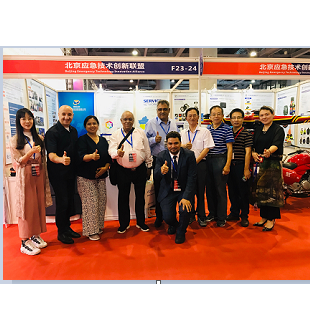 Beijing BEIAN Technology & Trade Co.,Ltd. Attend China (Guangzhou) International Emergency Safety Expo & The 9th China (Guangzhou)International Fire Safety Expo