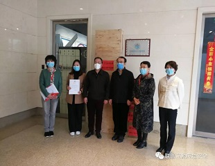 Fight against COVID-19-----Record Beijing BEIAN Technology & Trade Co.,Ltd donated anti-epidemic materials