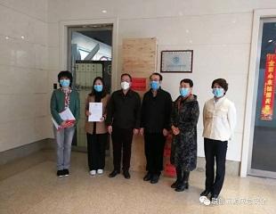 Fight against COVID-19-----Record Beijing BEIAN Technology & Trade Co.,Ltddonatedanti-epidemic materials