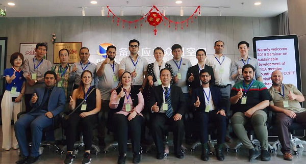 2019 Seminar on sustainable development of CICA member countries and the CCPIT visit to our company for communication and investigation